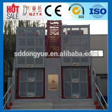 Buy Building construction lift / construction elevator