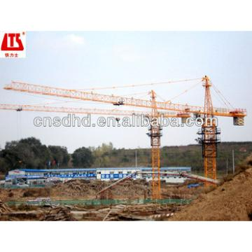 Luffing Small tower crane