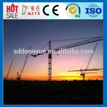 TC5010 5TON Dongyue brand tower crane price for sale