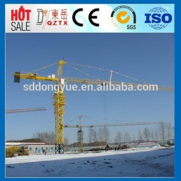 Construction types of tower crane, tower crane mini manufacturer QTZ125