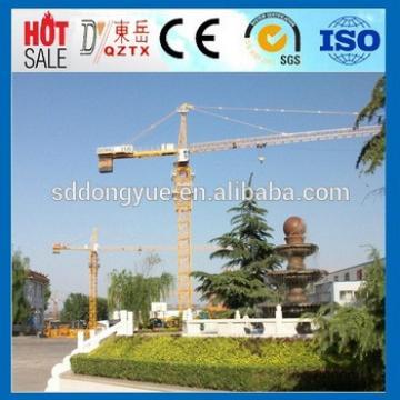 56m boom 1.3 ton tip load 6 tons QTZ80 Tower Crane Manufacturers