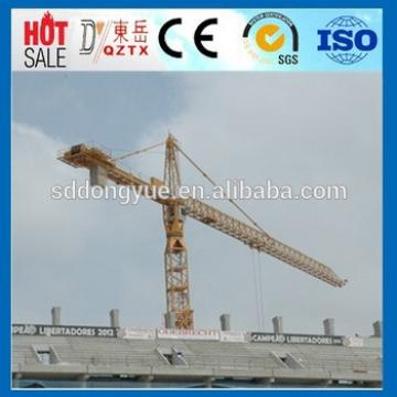 New Condition and Tower Crane Featur tower crane QTZ7032