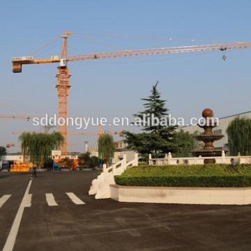 6T Tower crane QTZ63(5610) CE, ISO with good quality