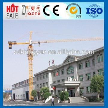 6ton hydraulic self-raising tower crane,tower crane manufacturer in China