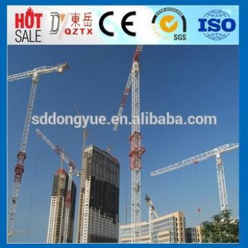 Tower Crane TC7030 tower crane manufacturer from China