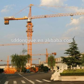 Best price professional china tower crane manufacturer