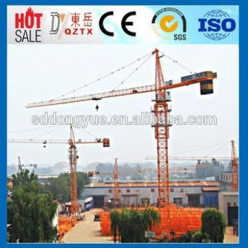 New product QTZ160(6516) 10t tower crane price is best made in China