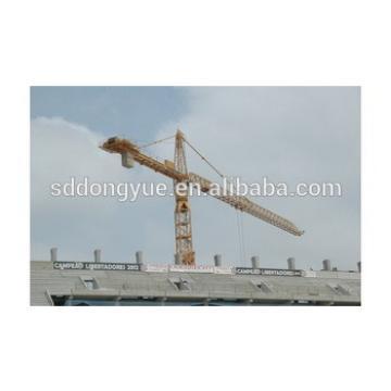 XCMG brand new and used liebherr tower crane
