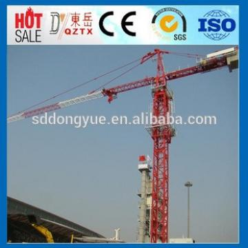 QTZ125 (6510) China Brand New 8T Tower Crane, Travelling Tower Crane