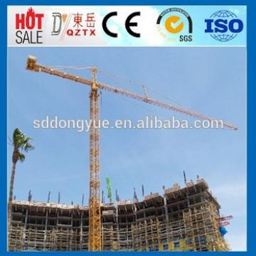 PLC tower crane/5013 tower crane price/tower crane mast section