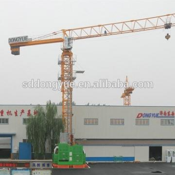 Dongyue brand tower crane,leading manufacturer in China