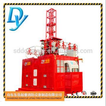 SC200/200 2t china construction building elevator