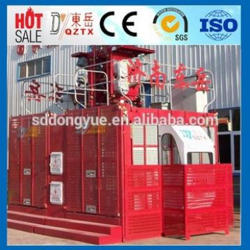 Advanced double cabin Building Construction elevator SC100/100