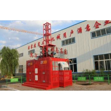 2t double cage construction hoist hot sale in india 11kw motor