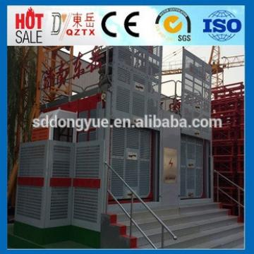 Electric construction lift elevator made in China with high quality SC100