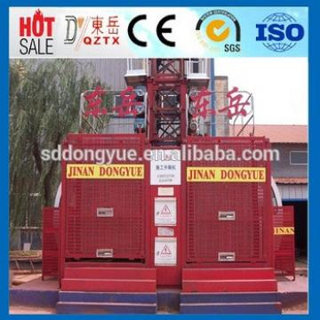 ISO SGS certificate SC200 construction lift,construction lifting equipment hoisting,construction hoisting elevator