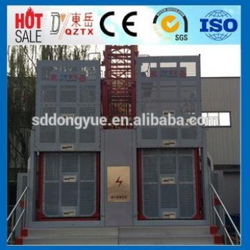 Building construction lift / construction elevator / Material Hoist