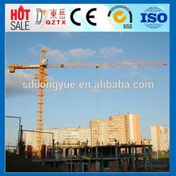 Best price good stable Shandong tower crane price