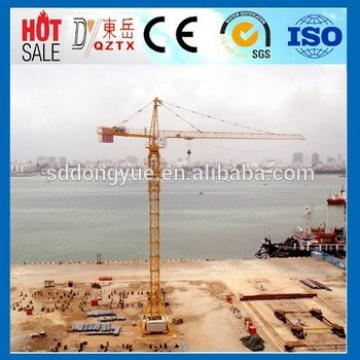 Construction machinery tower crane made in China with CE & ISO9001Certification, tower crane manufacturers in china