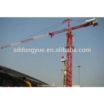 Dongyue brand tower crane,tower crane leading manufacturer in China