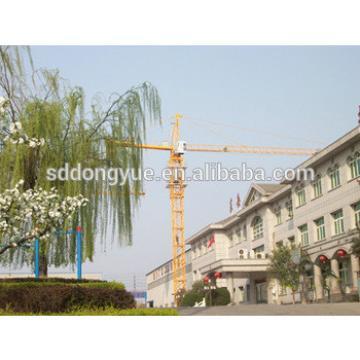 2015 hot sale tower crane
