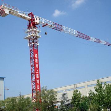 Hongda 60m Jib Length 8t Flat Top Tower Crane With CE Certificate