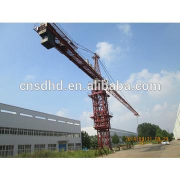 QTZ125F(6015) 60m jib length hammer head Tower Crane