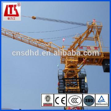 50m boom 12t luffing tower crane /luffing tower crane