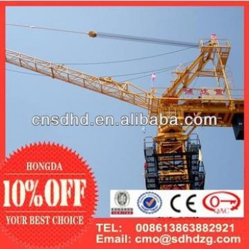hongda luffing tower crane