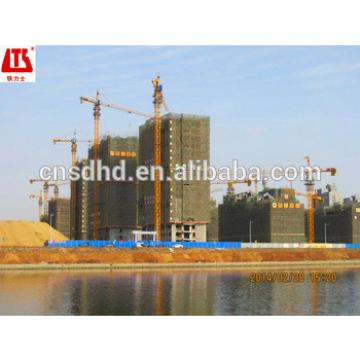 6t tower crane /tower crane mast section/spare part