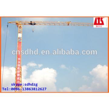 QTK20 (2508) fast-erecting crane