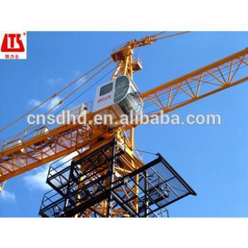 self erecting QTZ80 with 55m jib tower crane frequency type tower crane