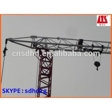 QTK20 fast-erecting tower crane spare part