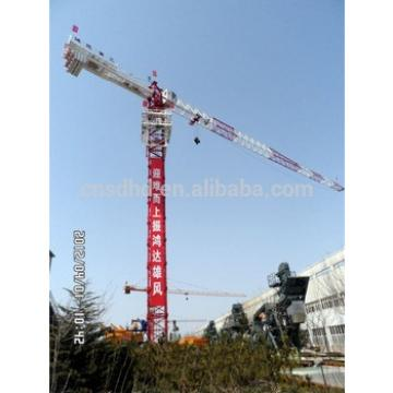 8ton topless Tower Crane 1.3t tip loading at 60m