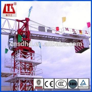 HONGDA Tower Crane QTZ31.5-QTZ500 (3T-25T) Mobile Tower Crane