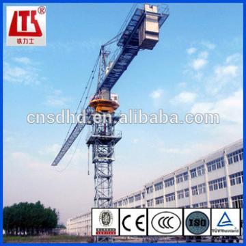 F0/23B tower crane manufacture /tower crane