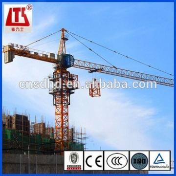 Hongda mini tower crane 3t tower crane for sale
