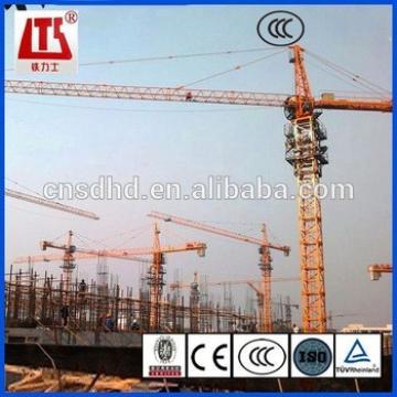 42m mini self-erecting tower crane,31.5tower crane