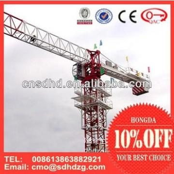 hongda best designed flat top tower crane with CE and ISO certificate
