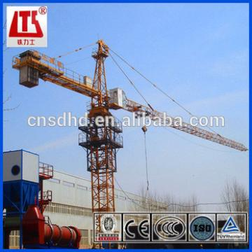 Hongda QTZ125A 8 tons Tower Crane machine for sale