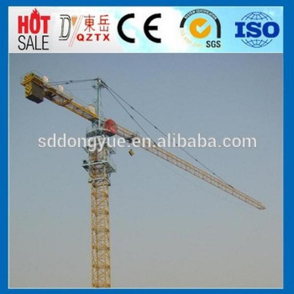 Buy Tower Crane from tower crane manufacturer in China #1 image