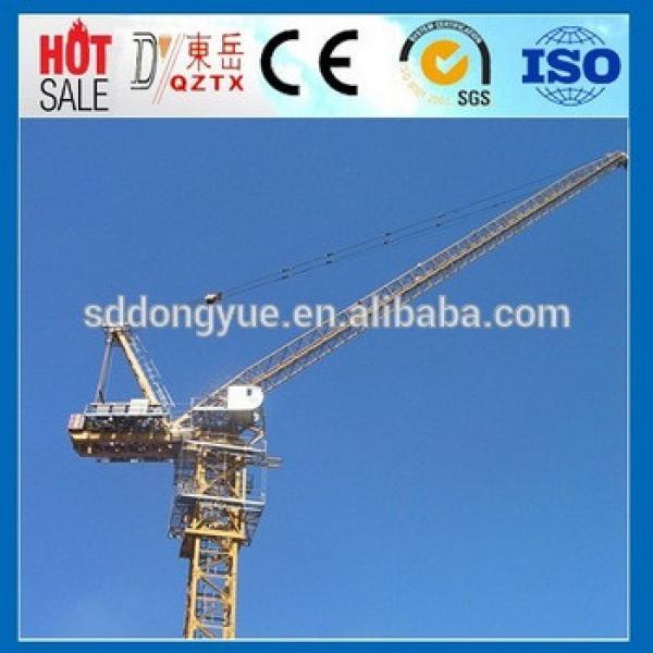 D5020 internal climbing Luffing Tower Crane #1 image