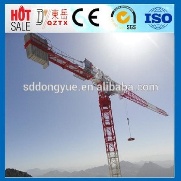 12T Self-Raising Tower Crane/self erecting tower crane/Shandong heavy duty construction tower crane #1 image