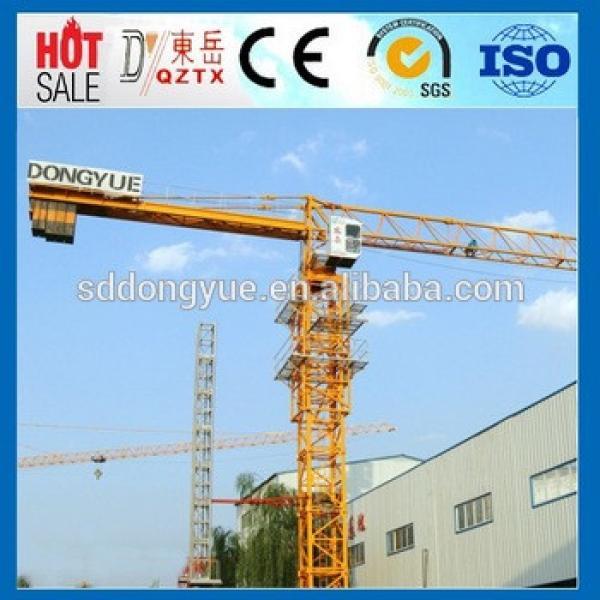 2015 New design QTZ125(6015) Flat-top Tower Crane #1 image