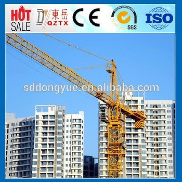Hydraulic tower crane specification lifting capacity with ISO Certificate QTZ63 5010 #1 image