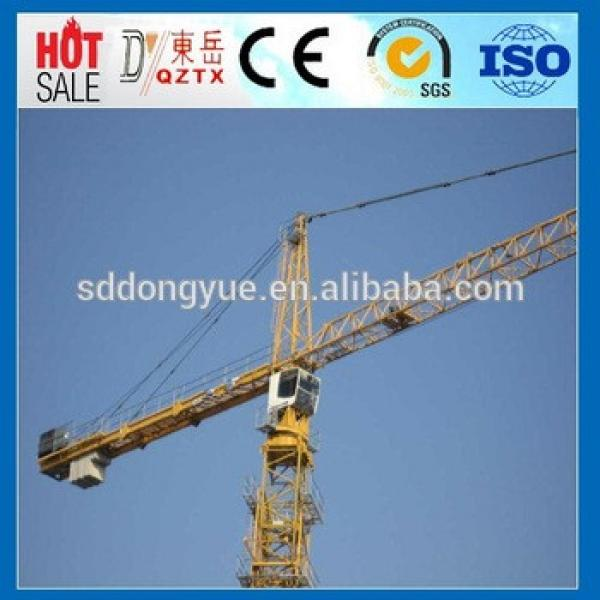 New Small Construction Tower Crane 4810 #1 image