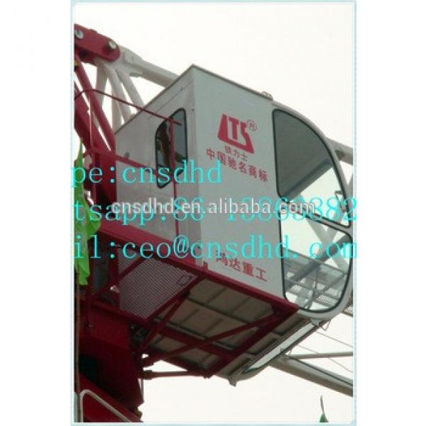 Hongda QTP125(6013) flat top tower crane 8t topless tower crane #1 image